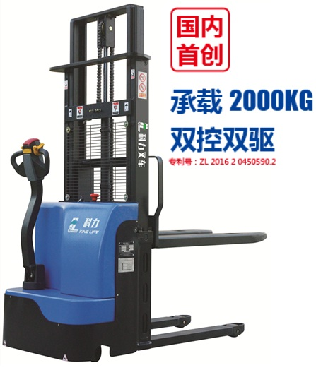 科力2吨 双控双驱动全电动堆高车 / 科力电动堆高车 / 厦门堆高车
