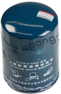 XG520,XG525,XG530.XG535(D〈T〉2系列)机油滤清器滤芯