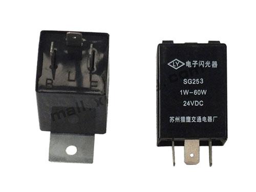 电子闪光器XG951,XG953,XG955,XG956,XG958