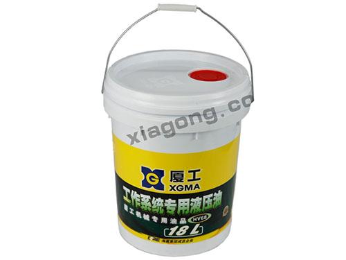 厦工专用液压油 68# 15KG/18L/桶