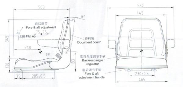 叉车坐椅,驾驶员座椅