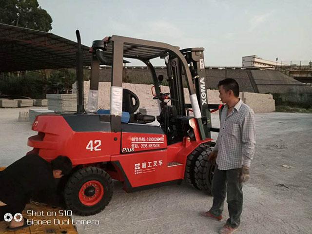 厦门市海沧区某沙场有限公司采购厦工4.2吨叉车