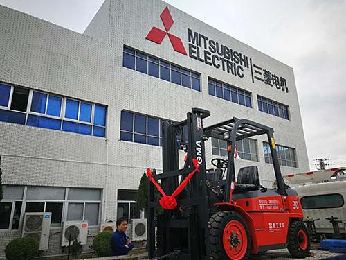 上海三菱电机厦门公司采购厦工3吨内燃叉车