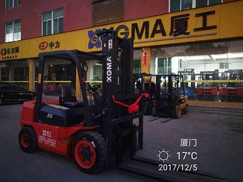 厦门某再生资源回收公司采购厦工3.5吨叉车