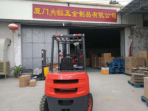 厦门某五金制品有限公司采购厦工3吨叉车