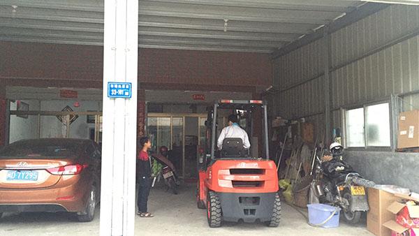 厦门某混凝土有限公司采购厦工E系列3.5吨叉车一台