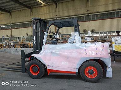 龙岩市某物流有限公司采购厦工7吨叉车壹台