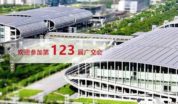 工业车辆企业即将竞展第123届广交会