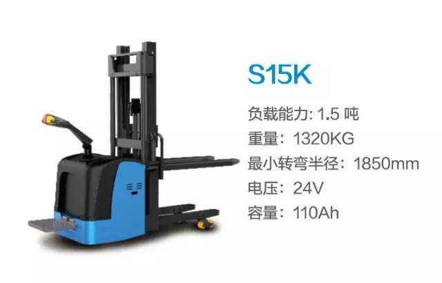 比亚迪S15K—1.5吨站驾式托盘堆垛车