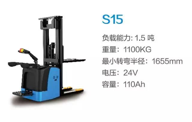 比亚迪S15—1.5吨站驾式托盘堆垛车
