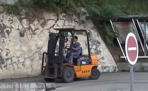 叉车基本操作视频