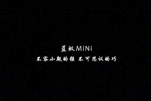 比亚迪叉车蓝蚁Mini视频
