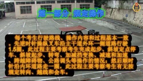 叉车操作步骤流程视频