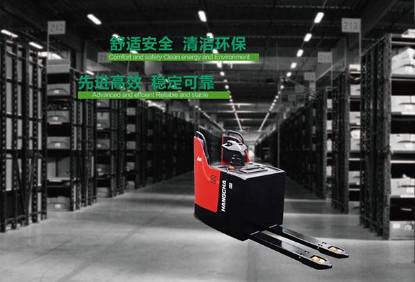 杭叉2-3吨大包围式基本型电动托盘搬运车