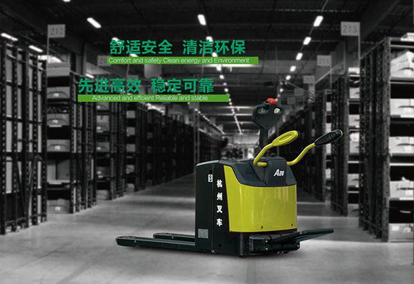 杭叉2-3吨锂电池搬运车